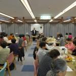 来年度からの日常生活総合支援事業についての説明会